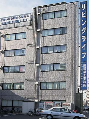 尾山台本社