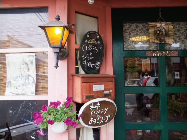 https://www.living-life.co.jp/lirefa/oguradai/sp/img/restaurant_32.jpg